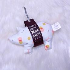 Glücksschweinchen Happy New Year